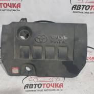 Крышка ДВС Toyota Allion ZRT260