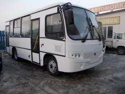 ПАЗ 320402-04, 2020