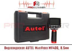Видеоэндоскоп Autel MaxiVideo MV400 8.5мм