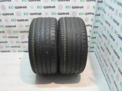 Continental ContiSportContact 5P, 265/30 R20