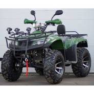 Yamaha Grizzly 250, 2021