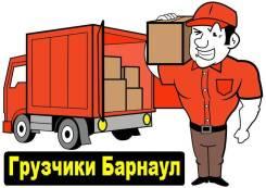 Переезд с грузчиками, Перевозка мебели, Газель