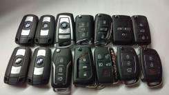 Изготовление программирование автомобильных ключей