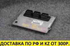 Блок управления ДВС Honda Inspire CP3 J35A [37820-R74-J54]