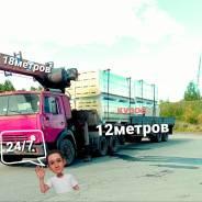 Услуги Манипулятора Самопогрузчика