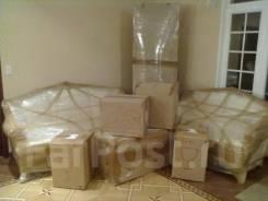 Контейнерные грузоперевозки домашних вещей из г. Артёма