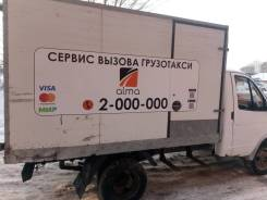 ГАЗ 2790, 2005