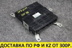 Блок управления ДВС Mazda Premacy CP8W/CPEW FPDE [FPH918881B]