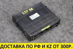 Блок управления ДВС Mazda Familia BJFP/BJFW FSZE [FS7B18881A]