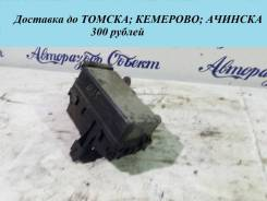 Блок предохранителей Nissan Almera [N15-5010]