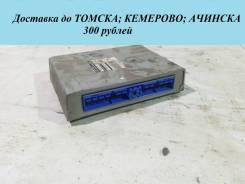 Блок управления зеркалами Nissan Almera [N15-5009]