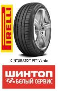 Pirelli Cinturato P1 Verde, 205/65R15