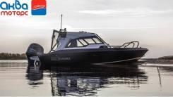 Новинка 2021г! Катер алюминиевый Volzhanka Yava XL COB