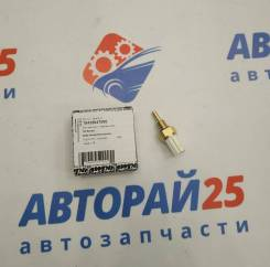Датчик температуры SXF 450 SXF 15-18 KTM
