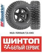 BFGoodrich Mud-Terrain T/A KM3, 235/85R16