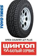 Toyo Open Country A/T+, 205/75R15