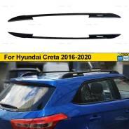 Рейлинги для Hyundai Creta с 2016