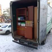 Грузовое такси, грузовики, грузчики, вывоз мусора,