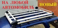 Багажник на крышу 120*100 Aerorack (корзина) универсальный новый