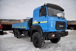 Урал 4320, 2021