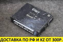 Блок управление ДВС Toyota Passo Sette M502/M512 3SZVE [89560-B1D10]