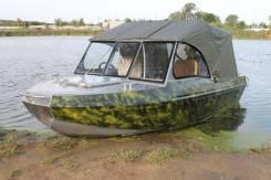 Лодка алюминиевая Ерш 45