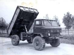 Услуги газ 66
