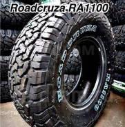 Roadcruza RA1100, 205/60 R16