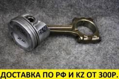 Шатун Mazda/Ford/Kia B6/ZM оригинал