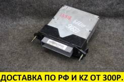 Блок управления ДВС Ford Mondeo lll CJBA/CJBB [1S7F-12A650-DAC]