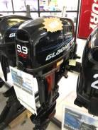 Мотор Gladiator G 9.9 PRO FHS