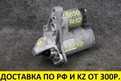 Стартер Nissan/Renault/Lada HR15/HR16 Z=10 контрактный