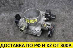Заслонка дроссельная Toyota Matrix ZZE134 1ZZFE контрактный