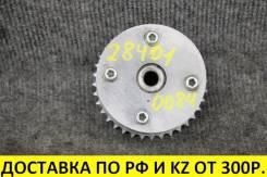 Муфта Toyota vvt-i 1ZZ/3ZZ/4ZZ [13050-0D010]