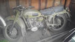 Урал, 1979