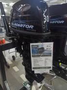 Мотор Gladiator G30 FHS