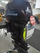 Мотор Gladiator G40 FES