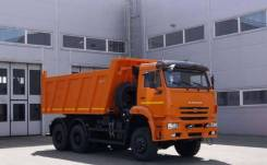 КамАЗ 6522, 2021