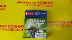 Свеча зажигания IK16TT Denso Iridium TT на Сахалинской