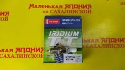 Свеча зажигания IK20TT Denso Iridium TT на Сахалинской