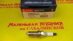 Свеча зажигания K16HPR-U11 Denso на Сахалинской