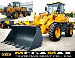 MEGAMAX GL 340H, 2021