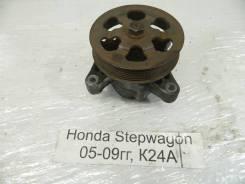 Насос гидроусилителя Honda Stepwgn Honda Stepwgn 2006