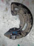 Пыльник (кузов наружные) Kia Optima 4 [51755C1200]