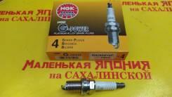 Свеча зажигания NGK BKR5EGP на Сахалинской