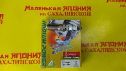 Свеча зажигания ITV16 Denso Iridium на Сахалинской