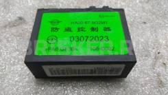 Иммобилайзер на Хайма 3 [HA0067562M1]