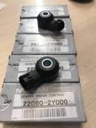 Датчик детонации Nissan 22060-2Y000