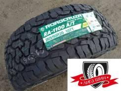 Roadcruza RA1100 (BF GOODRICH), 225/65r17