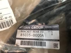 Крепление фонаря заднего правого Nissan 85035-00Q0A
